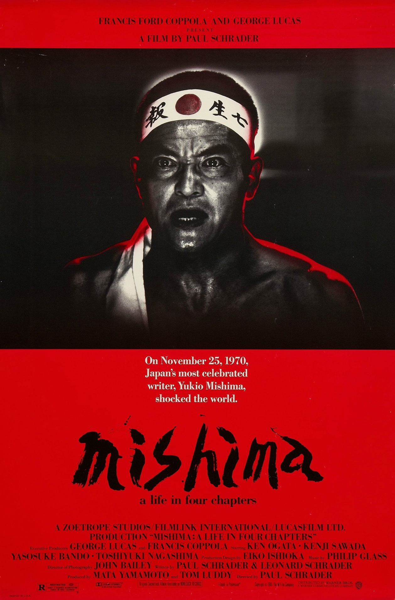 Mishima: A Life in Four Chapters (1985) - Directed by: Paul SchraderStarring: Ken Ogata, Masayuki Shionoya, Hiroshi MikamiRated: RRunning Time: 2hTMM Score: 5 stars out of 5STRENGTHS: Directorial Vision, Cinematography, Production Design, Acting, ScoreWEAKNESSES: Are you kidding? Who could find a weakness in this film.