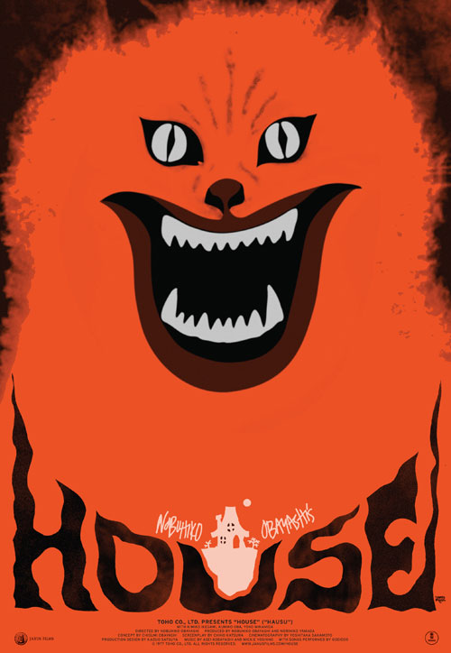 House (1977) - Directed by: Nobuhiko ObayashiStarring: Kimiko Ikegami, Miki Jinbo, Kumiko OhbaRated: NR (Best Guess: R)Running Time: 1h 28mTMM Score: 5 stars out of 5STRENGTHS: Atmosphere, Concept, Unique Feeling of Nostalgia/TerrorWEAKNESSES: Sound Mix/Distracting Music