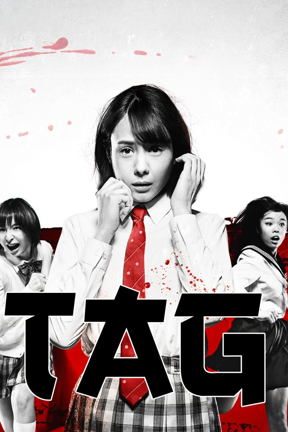 Tag (2015) - Directed by: Sion SonoStarring: Reina Triendl, Mariko Shinoda, Erina ManoRated: NR (Suggested R for Bizarre Graphic Violence and Some Suggestive Material)Running Time: 1 h 25 mTMM Score: 3.5 stars out of 5STRENGTHS: Unconventional Story, InsanityWEAKNESSES: Effects, Might Not Play As Well With Western Audiences
