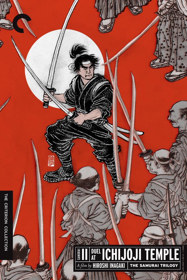 Samurai II: Duel at Ichijoji Temple (1955) - Directed by: Hiroshi InagakiStarring: Toshirô Mifune, Kōji Tsuruta, Mariko Okada, Kaoru YachigusaRated: NRRunning Time: 1h 43mTMM Score: 4 out of 5STRENGTHS: Characters, Story, ThemesWEAKNESSES: