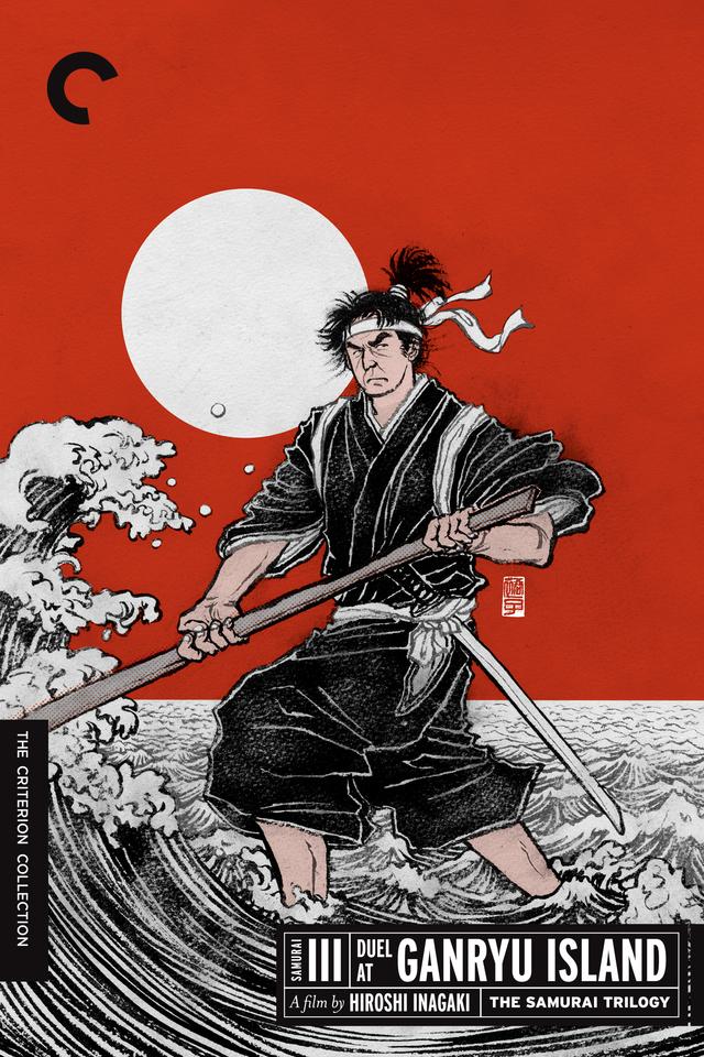 Samurai III: Duel at Ganryu Island (1956) - Directed by: Hiroshi InagakiStarring: Toshirô Mifune, Kōji Tsuruta, Kaoru Yachigusa, Mariko OkadaRated: NRRunning Time: 1h 45mTMM Score: 4.5 out of 5STRENGTHS: Characters, Story, ThemesWEAKNESSES: Mellow Drama
