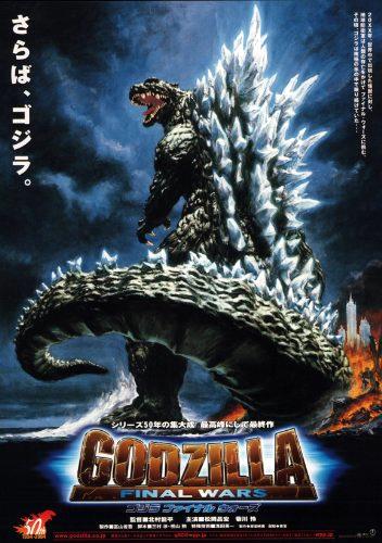 Godzilla: Final Wars (2004) - Directed by: Ryuhei KitamuraStarring: Masahiro Matsuoka, Rei Kikukawa, Don Frye, Kazuki KitamuraRated: PG-13 for Intense Sequences of ViolenceRunning Time: 2 h 5 mTMM Score: 2 stars out of 5STRENGTHS: Scenes With KaijuWEAKNESSES: Scenes With People