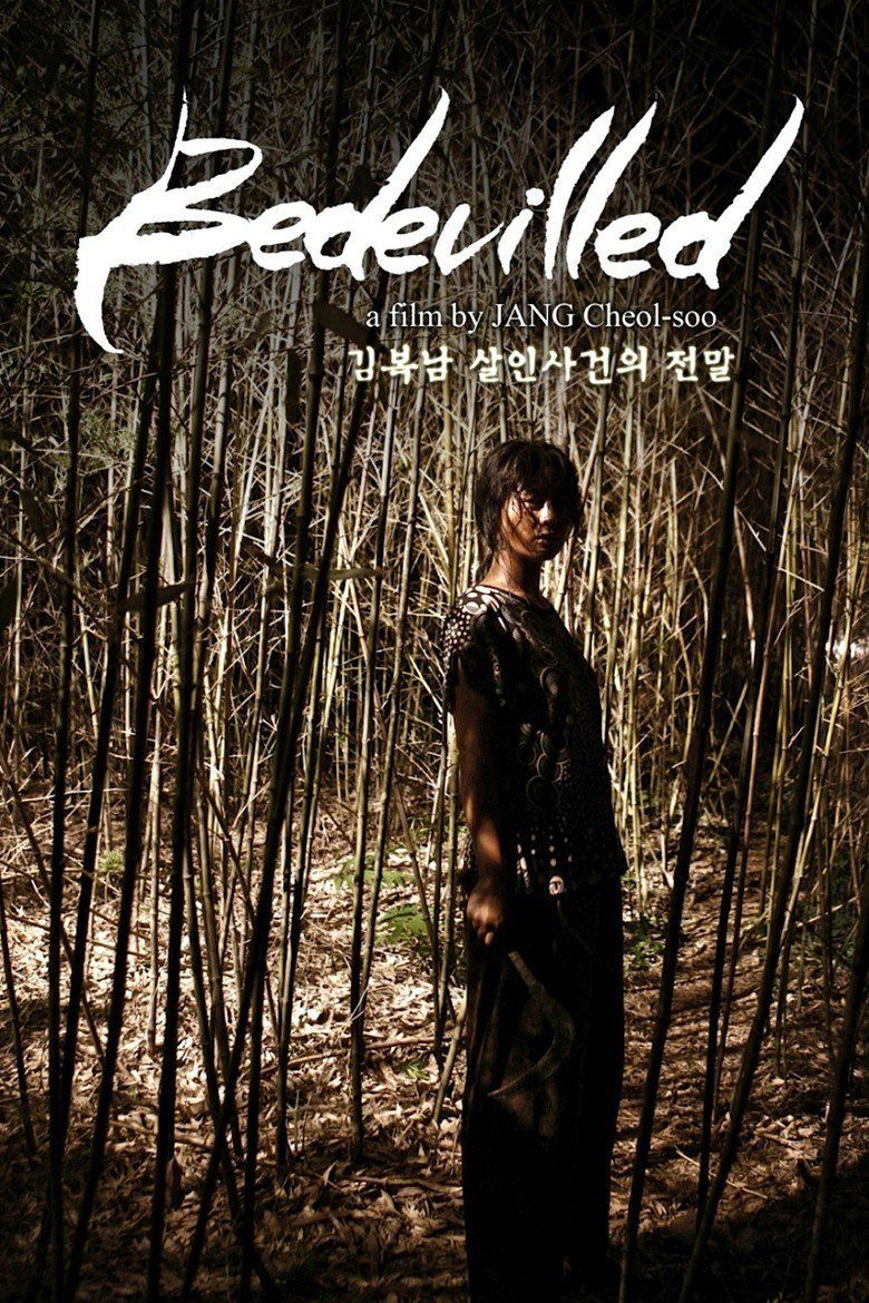 Bedevilled (2010) - Directed by: Cheol-soo JangStarring: Yeong-hie Seo, Seong-Won Ji, Min-ho Hwang, Ji-eun LeeRated: NR (TMM Suggested: R for Strong Graphic Violence Including Depictions of Physical and Sexual Abuse)Running Time: 1 h 55 mTMM Score: 4 stars out of 5STRENGTHS: Themes, Story, Acting, WritingWEAKNESSES: Content, Somewhat Predictable