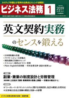 Business Legal Magaine Cover.jpeg
