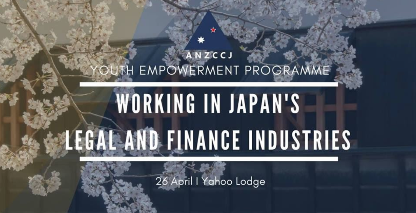 Working in Japan Finance & Legal Industries.png