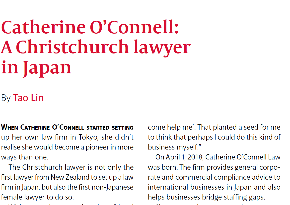 Article screen shot- Christchurch lawyer in Japan.png