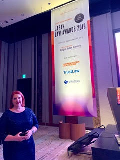 Japan law awards 2019 Catherine O'Connell Law.jpg