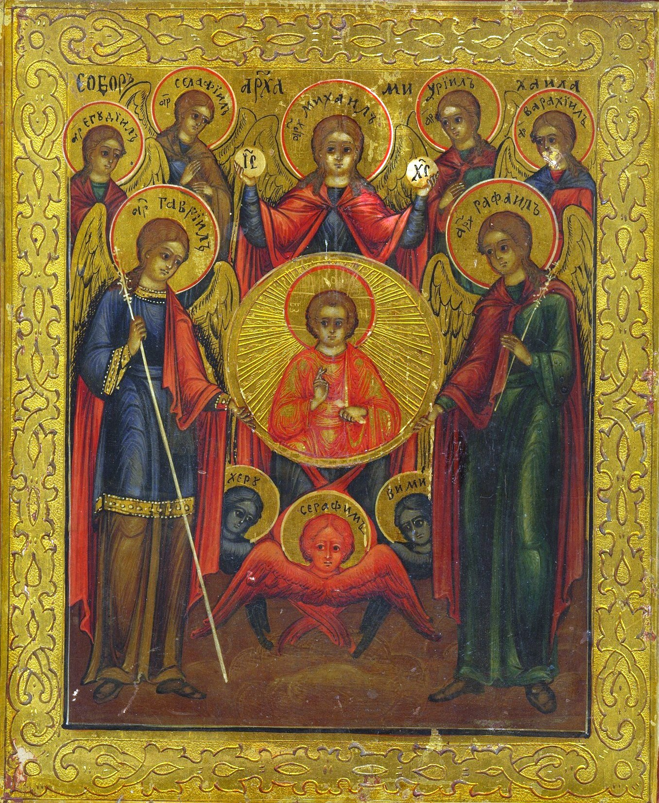Feast of Michael, Gabriel, and Raphael, Archangels