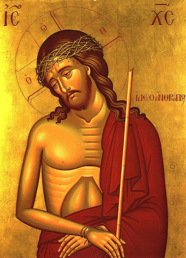 Icon of Christ the Bridegroom