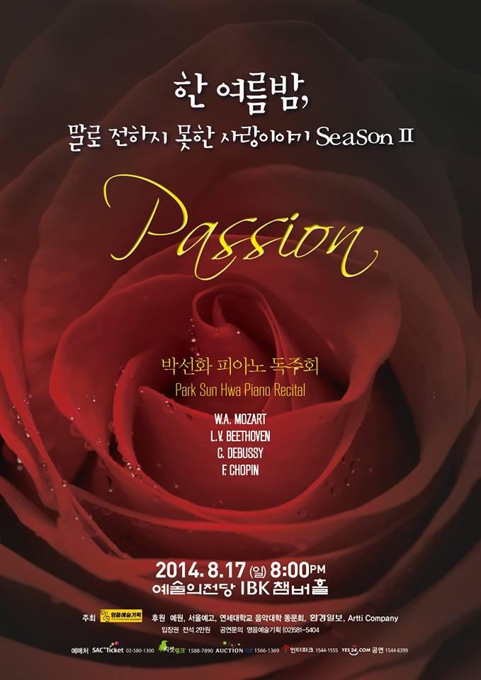 2014 Aug 17th Piano Recital(1).jpg