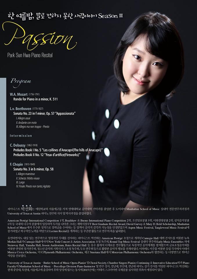 2014 Aug 17th Piano Recital(2).jpg