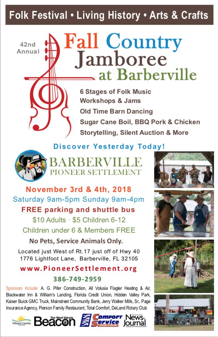Fall Country Jamboree
