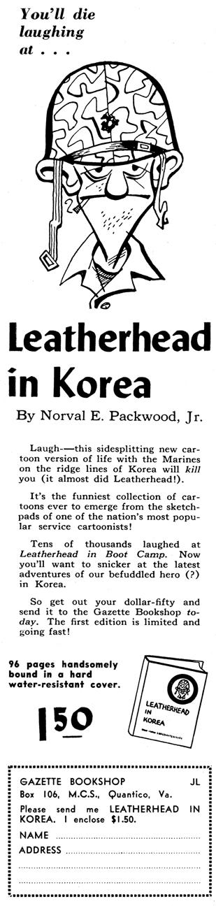 LeatherheadkoreaAd-grey.jpg
