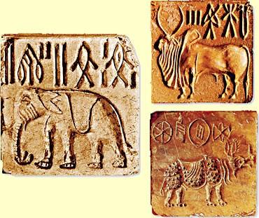 Harappan Tiles