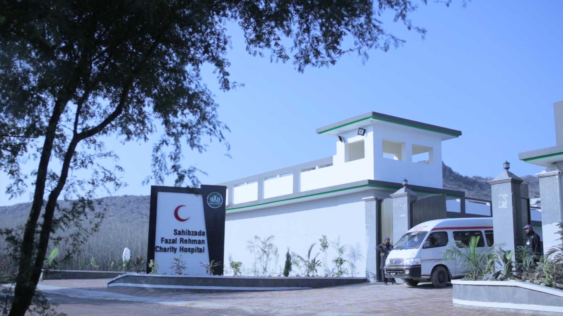 SahibzadaFazal RehmanCharity Hospital