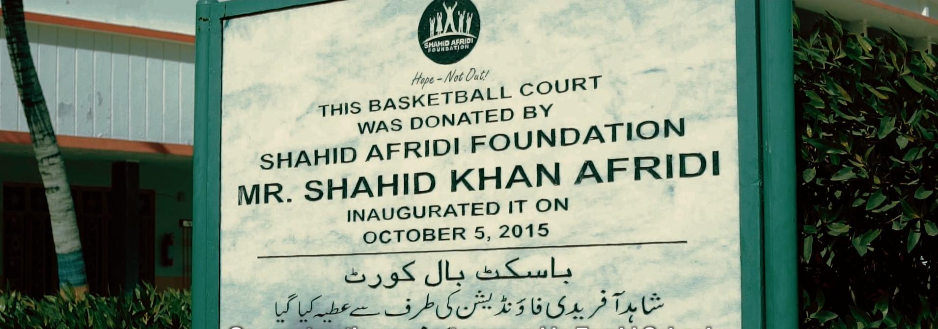 ShahidAfridiFoundation_BCFGS.jpg