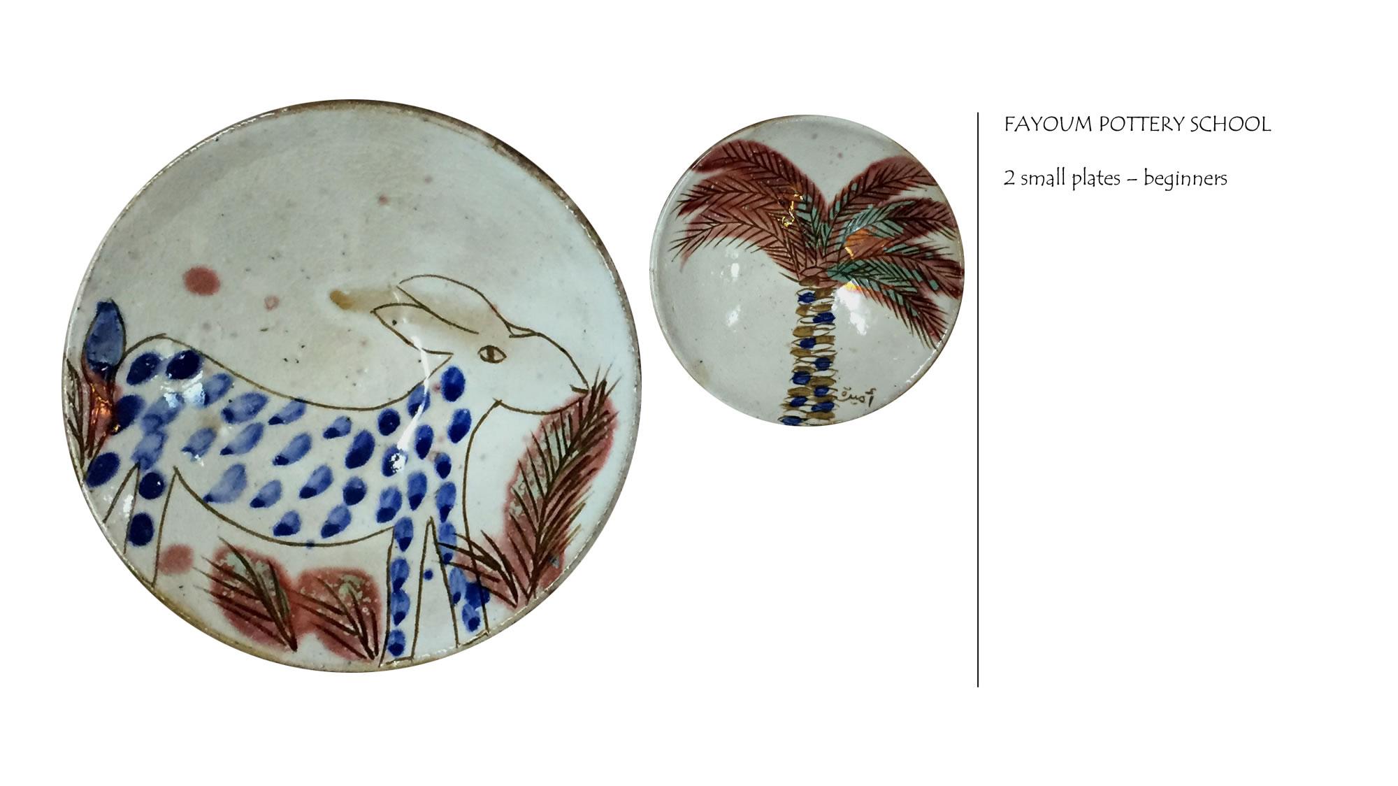 fayoum-pottery-school-04.jpg
