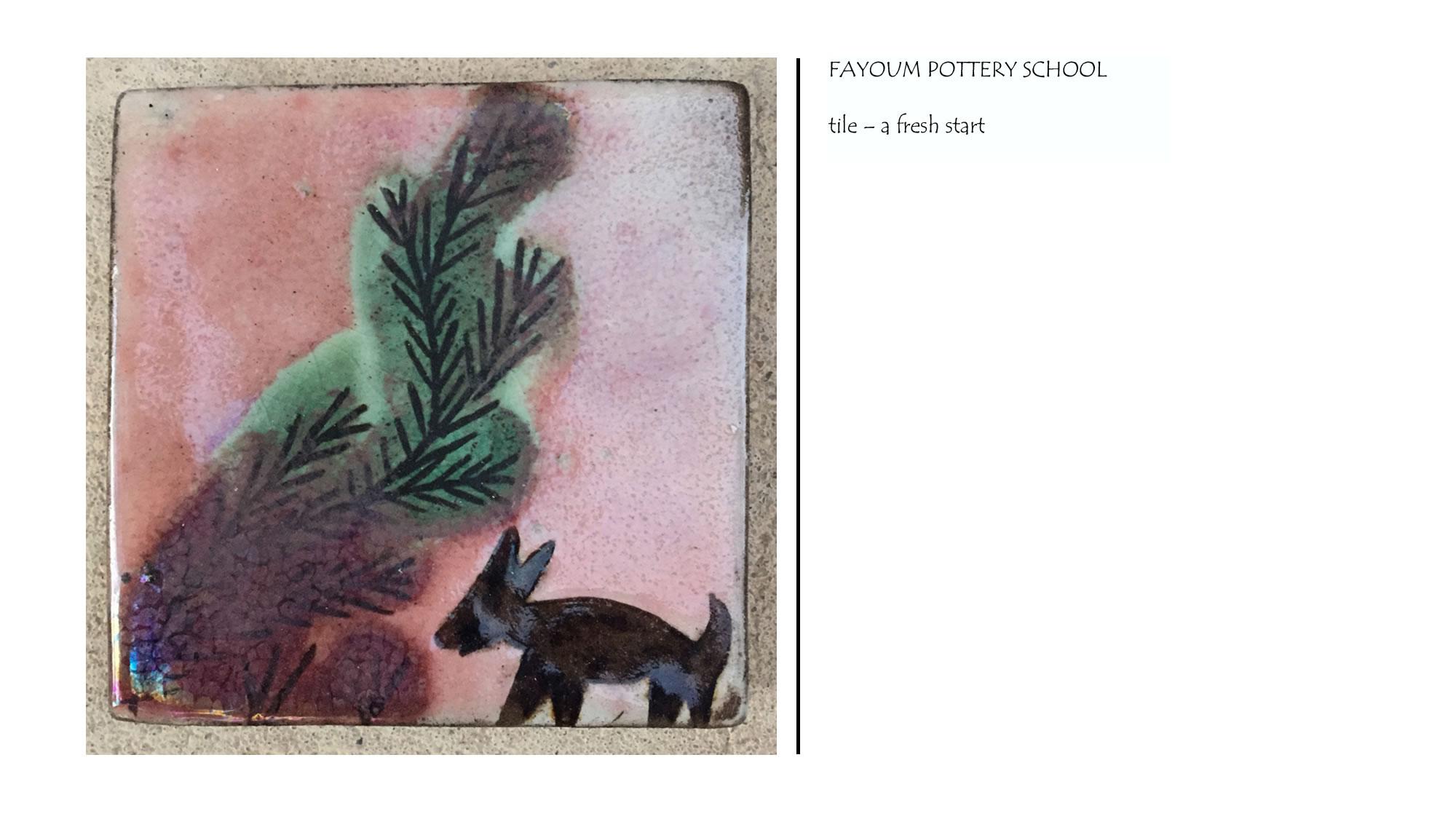 fayoum-pottery-school-10.jpg