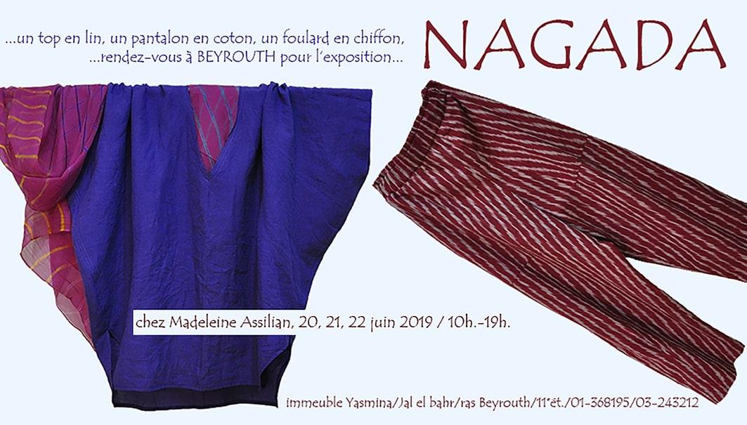 !cid_243A9B27-AAFB-4692-88A5-F63EF0DD2A7E@NAGADA-EG.jpg