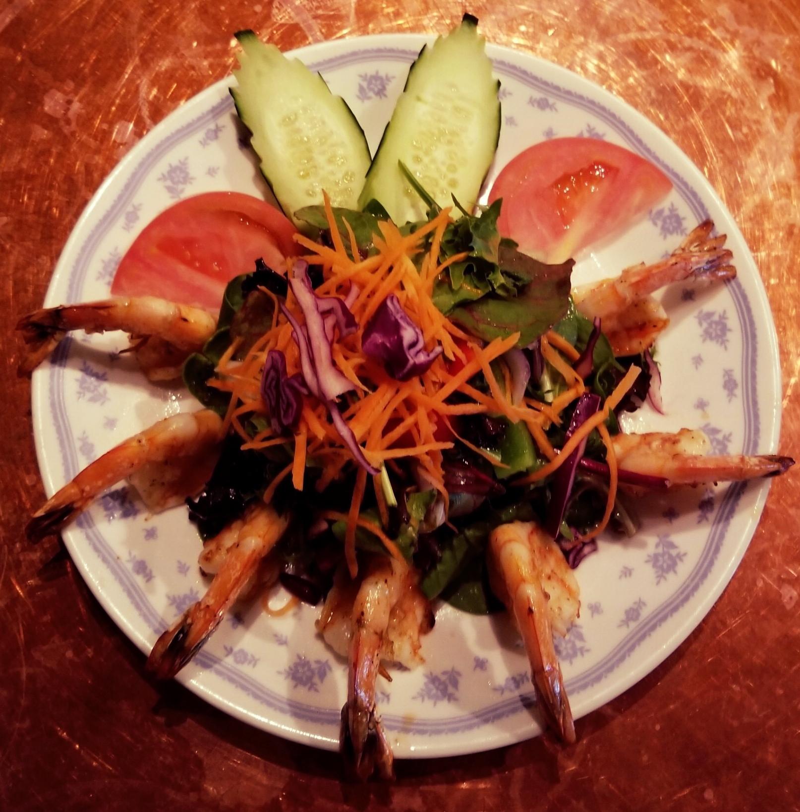 Amarin Salad