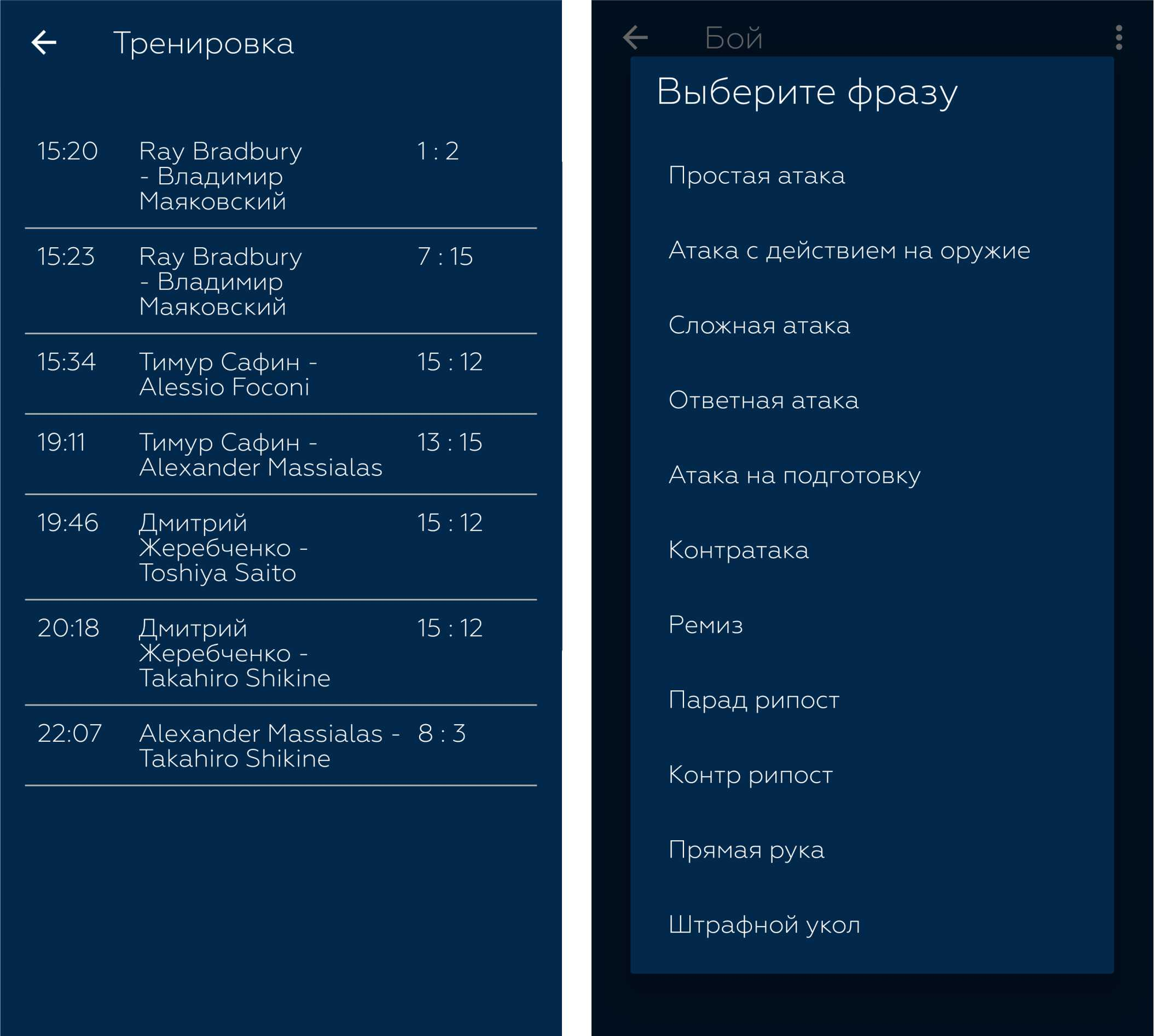 point app 2.jpg