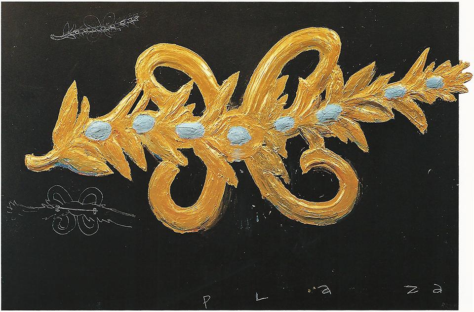 Plaza (The Curio Series), 1998