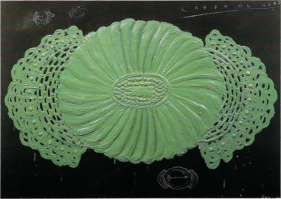 Cabbage Head (The Curio Series), 1998