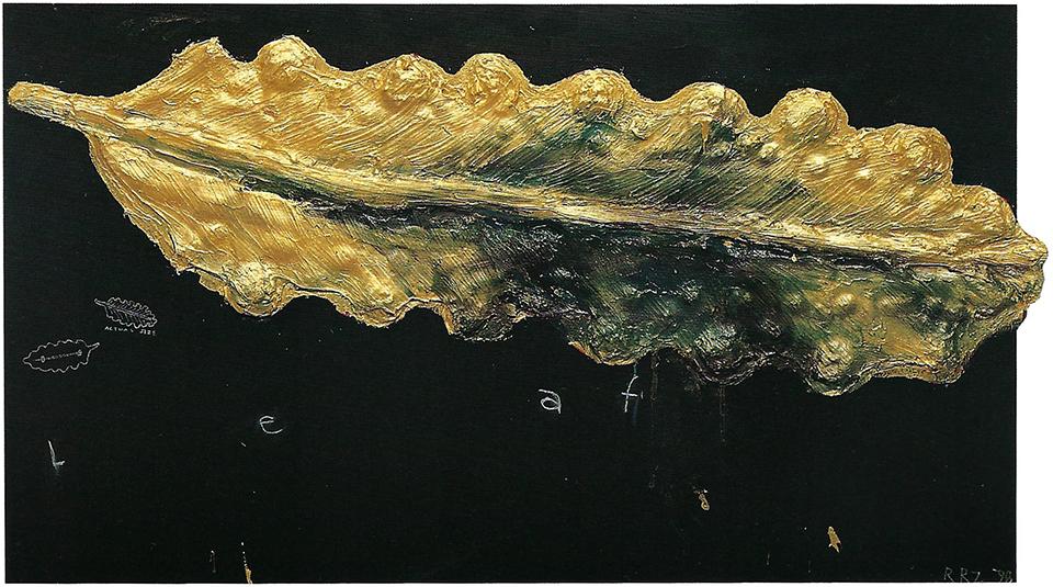 Leaf (The Curio Series), 1998