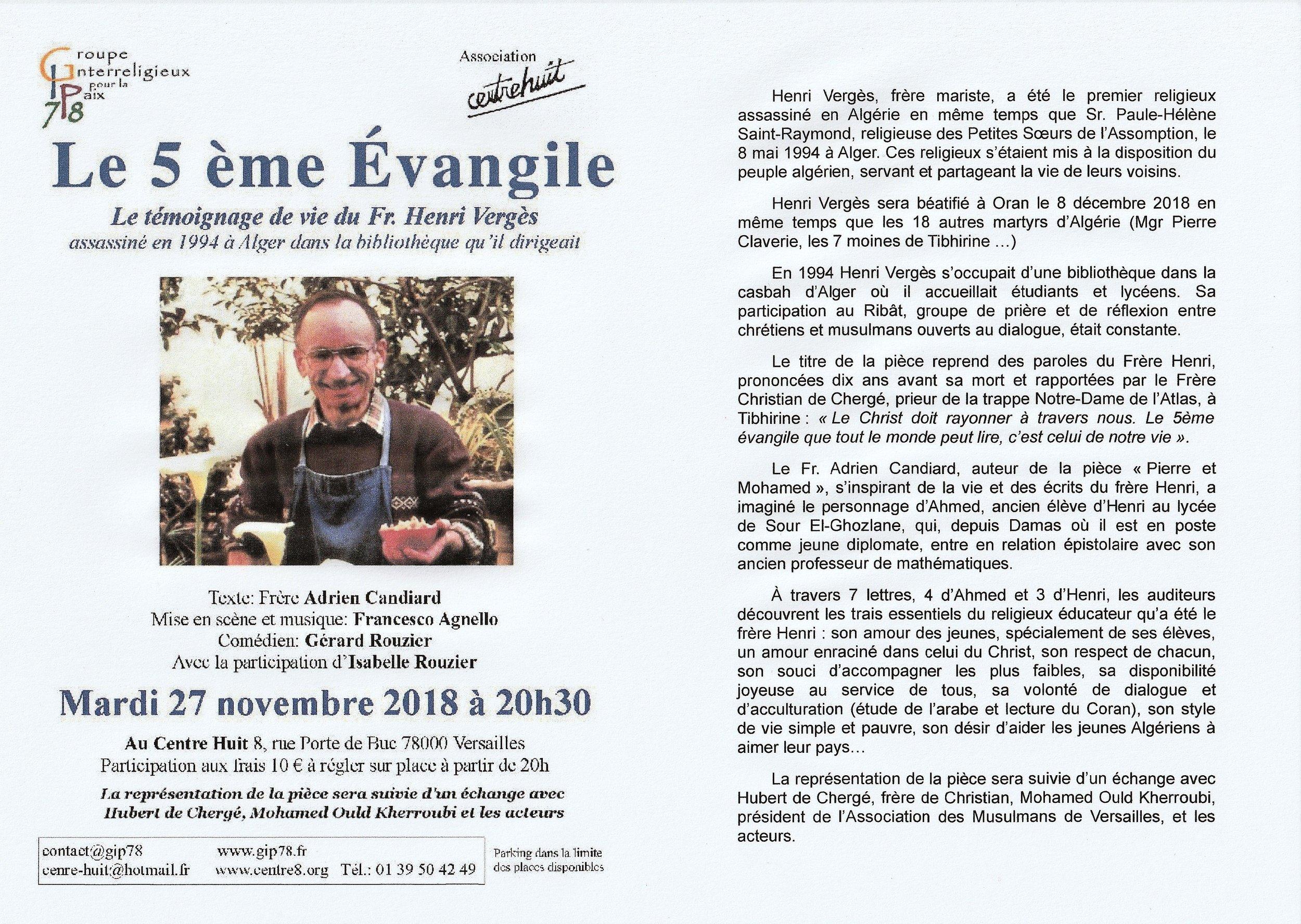 Pièce 5e Evangile.jpg