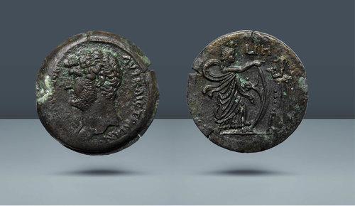 Mısır, İskenderiye.  Hadrian.  117-138 AD.  Tarihli RY 18 (AD 133/134)