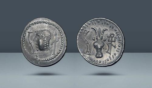 Arabistan, Himyarites.  c.  MÖ 1. yüzyıl