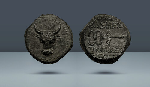 Paphlagonia Kralları, Pylaimenes II / III Euergetes.  c.  MÖ 133-103
