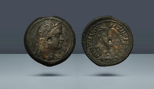 Mısır'ın Ptolemaios Kralları.  Ptolemy VI Philometor ve Cleopatra I. İskenderiye, c.  MÖ 180-170