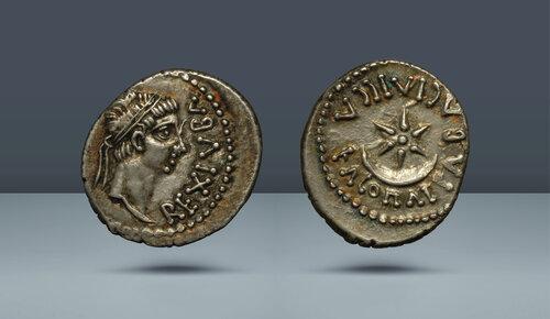 Mauretania Krallığı, Juba II, Cleopatra Selene ile.  Sezaryen.  MS 11-23.