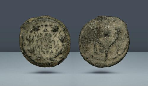 Judaea.  Hasmon Hanedanı.  John Hyrcanus I. 167-34 BCE.  Çarptı c.  MÖ 135-104