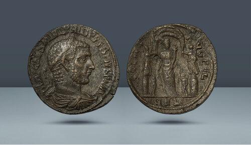 COELE SURİYE, Heliopolis.  Philip I. 244-249 AD