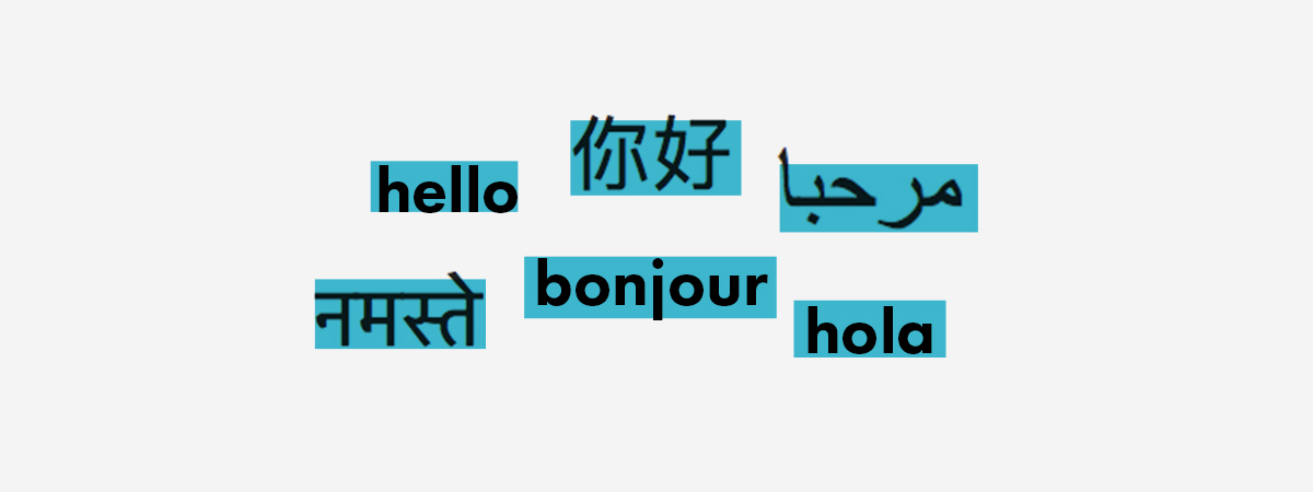 Multilingual-Museum_Hello-banner.jpg