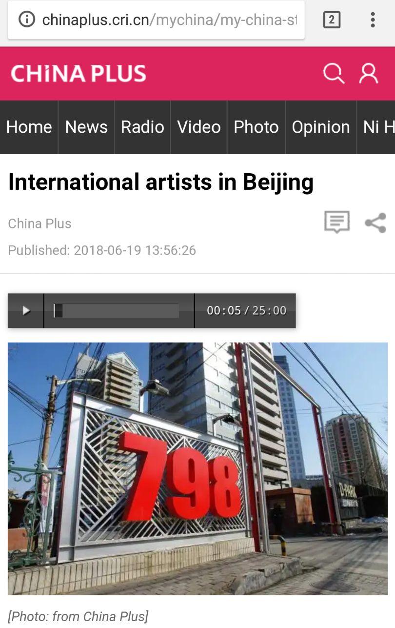 elisa-liu-art-china-radio-international-01.jpg