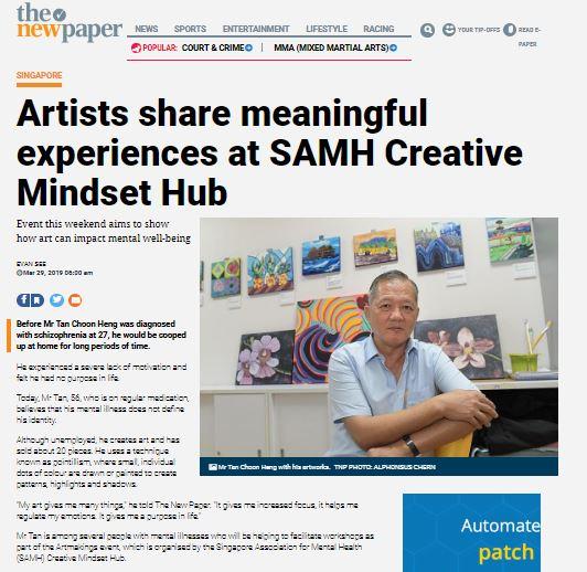 Artmakings The New Paper.JPG