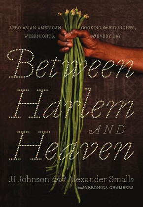 Alexander Smalls - BETWEEN HARLEM AND HEAVEN.jpg