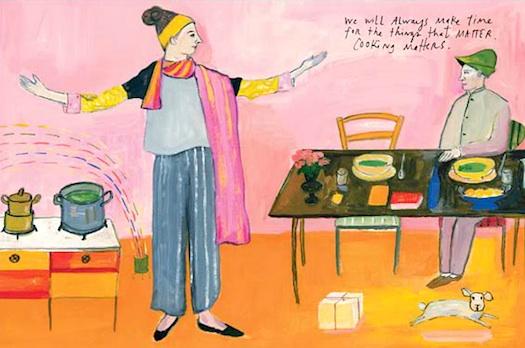 Illustration courtesy of Maira Kalman
