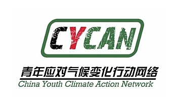 CHINA YOUTH CLIMATE ACTION