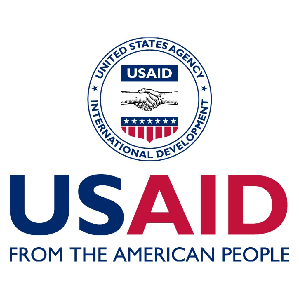 Photo credit: USAID