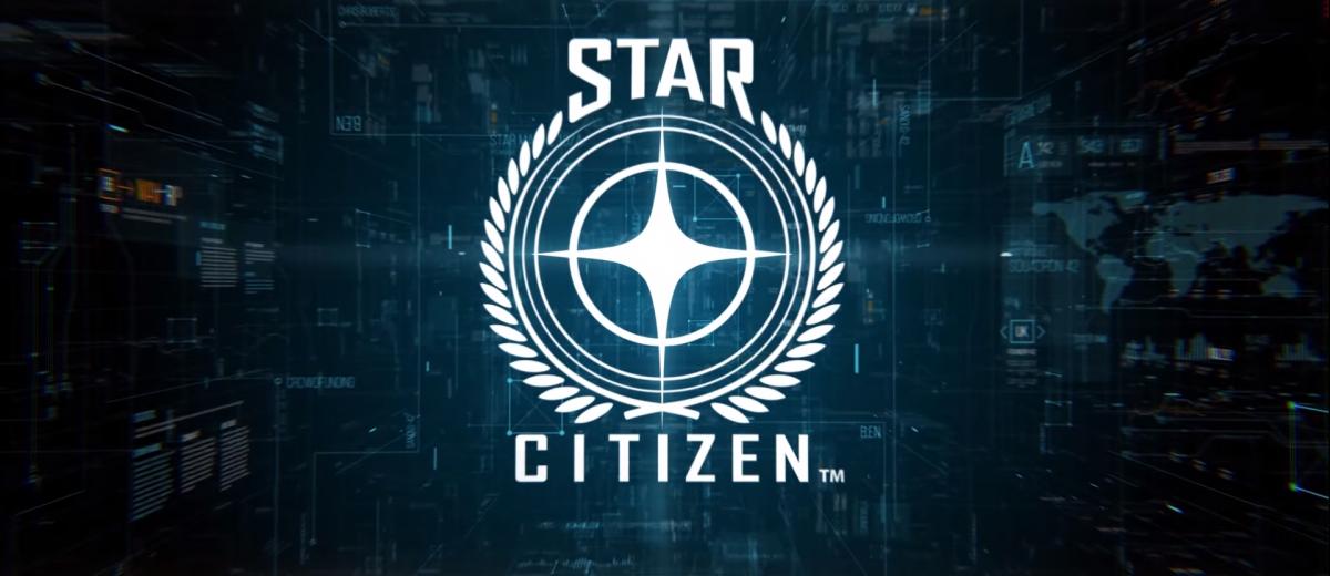 Star Citizen - Cloud Imperium Games