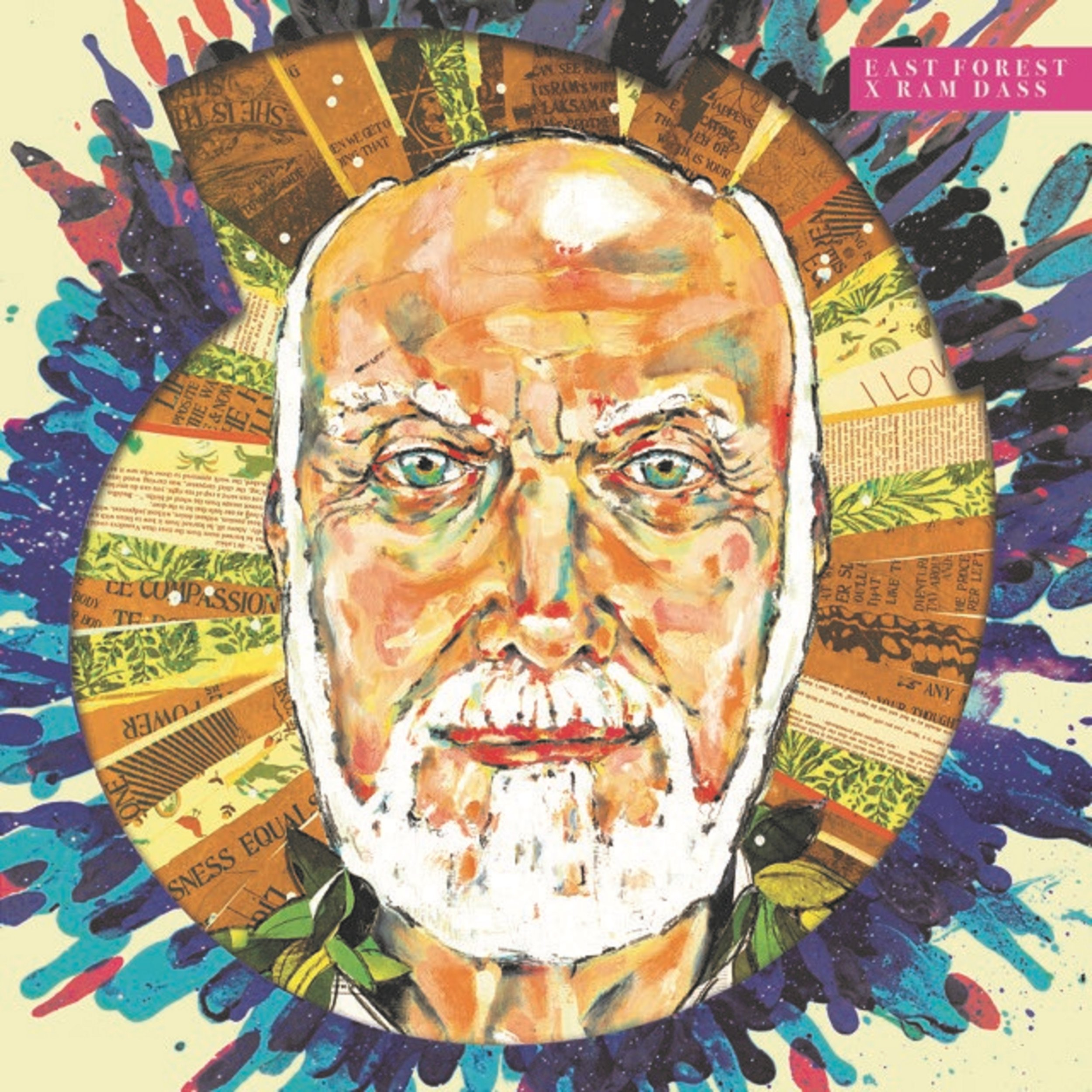 east forest and ram dass.jpg