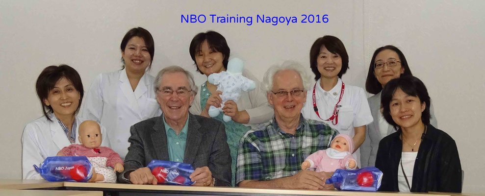 NBO Japan 2016 Nagoya photo.jpg