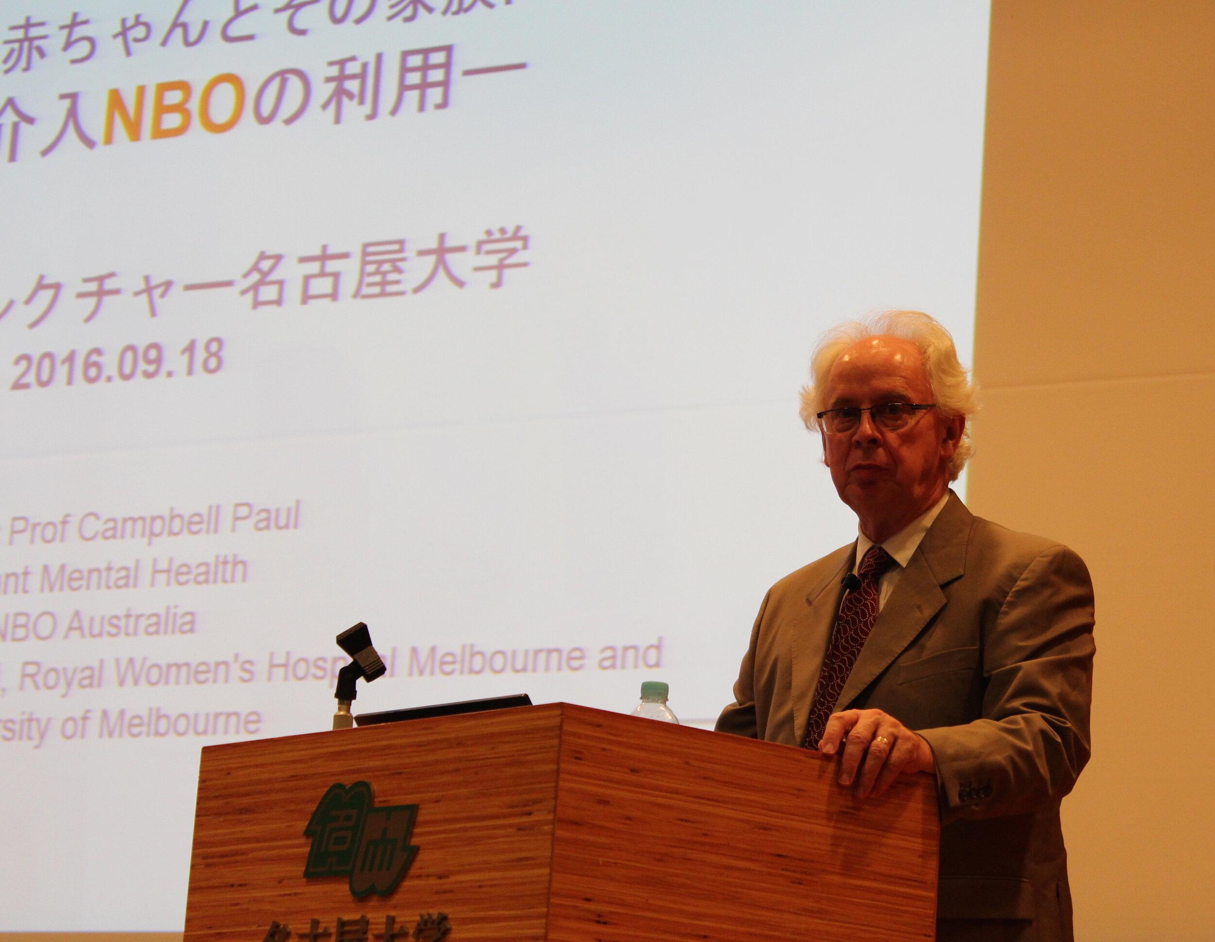 Campbell Paul at Nagoya University.JPG