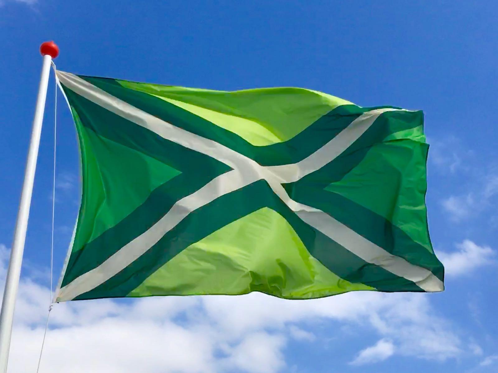 Achterhoek Regional Flag. The Netherlands, design Paul Heutinck (2018)