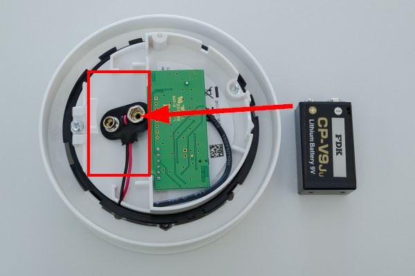 Loxone_Product_Smoke_Detector_Air_Battery.jpg
