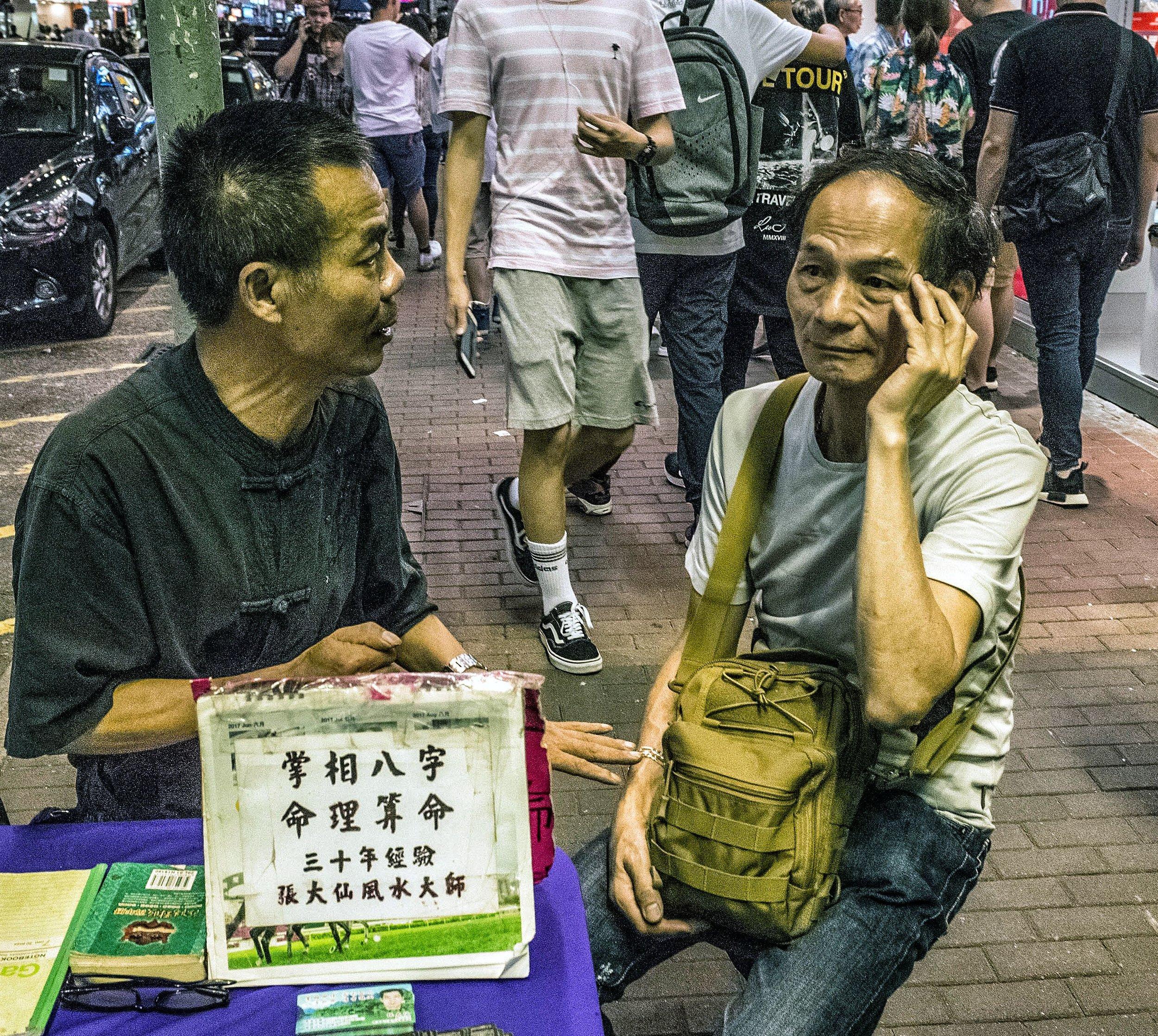 Hong Kong - June #700 BW-TC.JPG